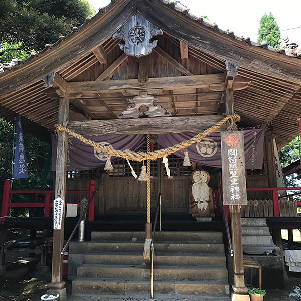 幸福の神様 岡留熊野座神社