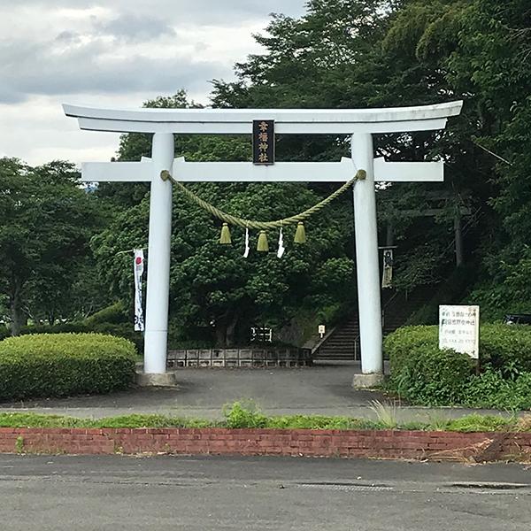 幸福神社に祈りを