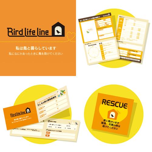 BBLL(Bird Life Line)カード・シート・ステッカーセット